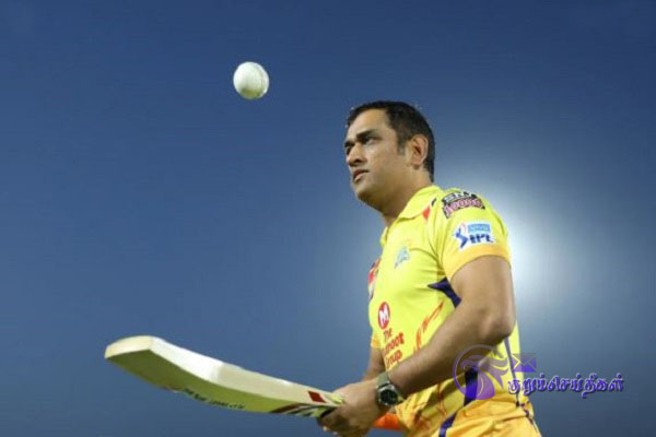 CSK expect MS Dhoni to be part of IPL 2021 and 2022