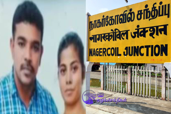 Nagercoil wife plan murder of husband