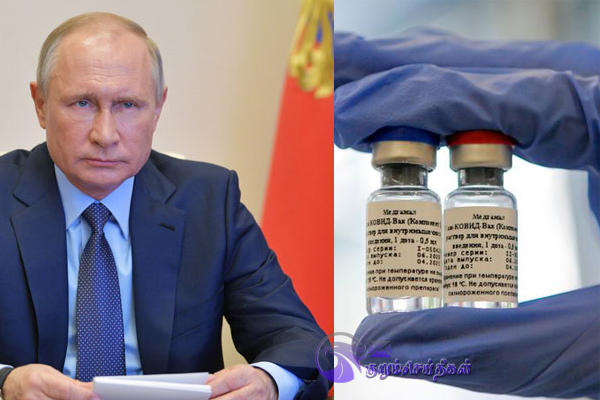 Russia first country develop vaccine sputnik5