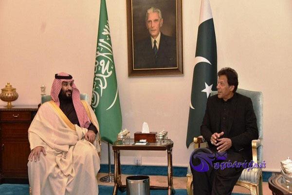 Saudi Arabia suspends crude oil and loan to Pakistan