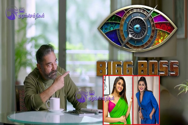 Bigg Boss 4 Shilpa Manjunath Confirmed for 1 Crore