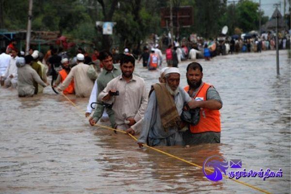 Rain floods in Pakistan 21 killed