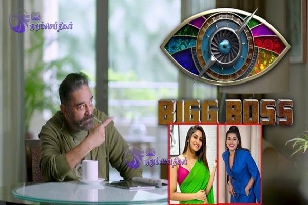 Bigg Boss 4 Shilpa Manjunath Confirmed for 1 Crore