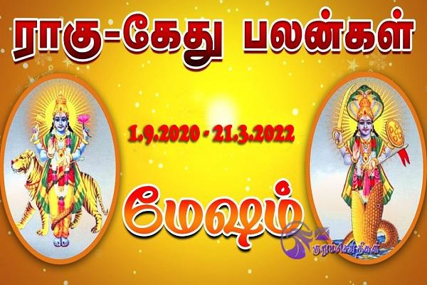 Rahu Ketu peyarchi 2020 in Tamil Mesham