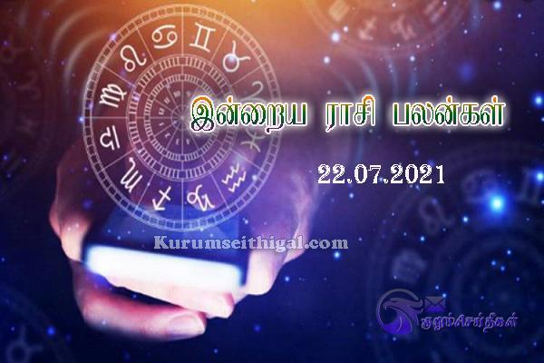 22nd July Today Raasi Palankal