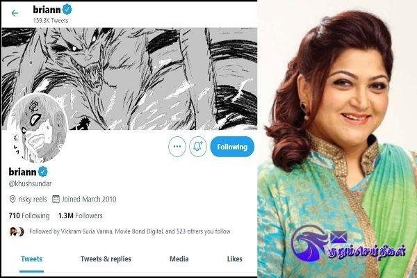 Kushbhoo Twitter Account Hacked