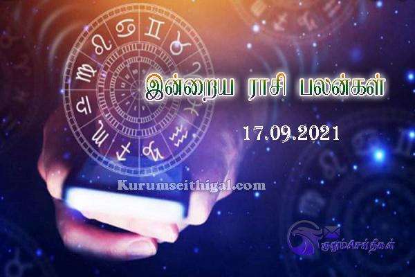 17th September Today Raasi Palankal